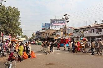Ujjain - Ujjain City