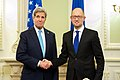 Ukrainian Prime Minister Yatsenyuk Shakes Hands With Secretary Kerry Before Their Bilateral Meeting February 2015.jpg