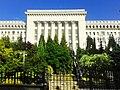 Ukrainian presidential administration.jpg