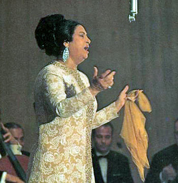 A cropped photo of the Egyptian Singer Umm Kal...