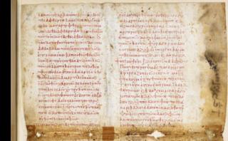 Uncial 0121a