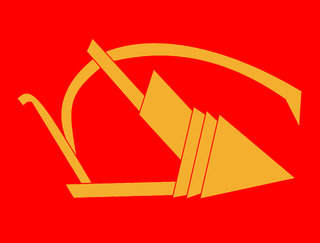 Chinese Peasants Association