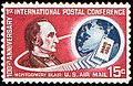 Us-airmail-stamp-C66.jpg