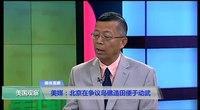 File:VOA卫视(2016年10月13日 美国观察).webm