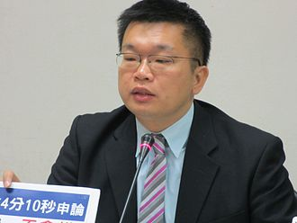 Ninth Legislative Yuan - Tsai Chi-chang (DPP), deputy speaker of Legislative Yuan (Taichung 1)