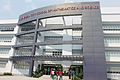 Valenzuela City School of Mathematics and Science.jpg