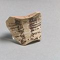 Vase fragment MET DP21546.jpg