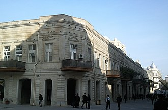"Cinema of Azerbaijan - ""Vatan"" cinema center in Baku"