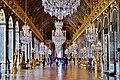 Versailles Château de Versailles Innen Grande Galerie 02.jpg