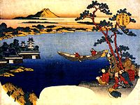 View of lake Suwa.jpg
