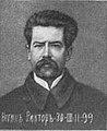 Viktor Nogin in 1911 (1).jpg