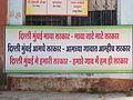 Village Self Governance.JPG