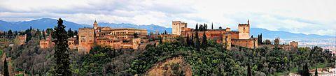 Vista panoramica de la Alhambra