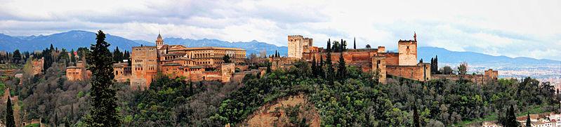 File:Vista panorámica de la Alhambra.jpg