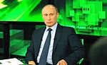 Vladimir Putin - Visit to Russia Today television channel 6.jpg