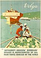 Volga (Travel poster).jpg