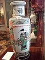 WLA taft Rouleau Vase.jpg