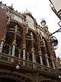 WLM14ES - Barcelona Palau de la música 1296 06 de julio de 2011 - .jpg