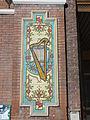 Wallers - Salle des fêtes des cités de la fosse Arenberg des mines d'Anzin (04).JPG