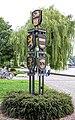 Wappentafel (Wasserburg am Bodensee) jm71228.jpg