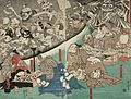 Warrior Minamoto Raiko and the Earth Spider LACMA M.2006.136.292a-c (1 of 2).jpg