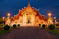 Wat Benchamabophit on Twilight.jpg