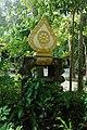 Wat Nai emblem.jpg