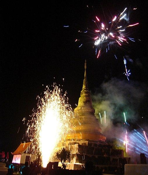 File:Wat Phra Fang 05.JPG