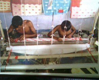 Textile arts of Bangladesh - photograph Md. Zahirul Islam Bhuiyan