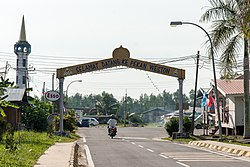 The main gate to Weston town.