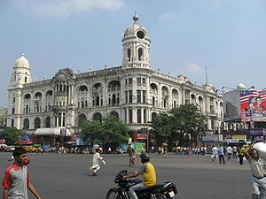 Metropolitan Building (Kolkata) - Metropolitan Building in Esplanade, Kolkata before the renovation.