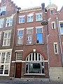 Wijnstraat 211, Dordrecht.jpg