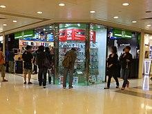 d0840c1ceb5 Phone shop in the Sha Tin Plaza mall. Hong Kong ...
