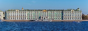 Winter Palace - The Winter Palace, from Palace Embankment