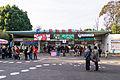 Wongwt 上野動物園 (17284215785).jpg