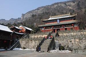 Wudang Mountains - Image: Wudangshan pic 12