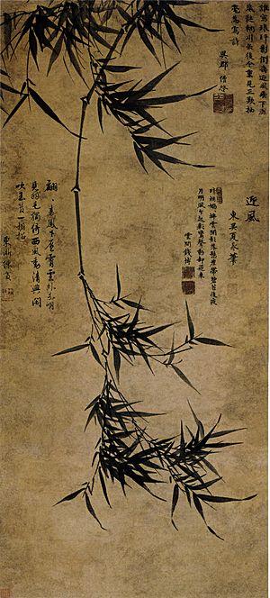 Xia Chang - Xia Chang, Bamboo in Wind, Palace Museum, Beijing