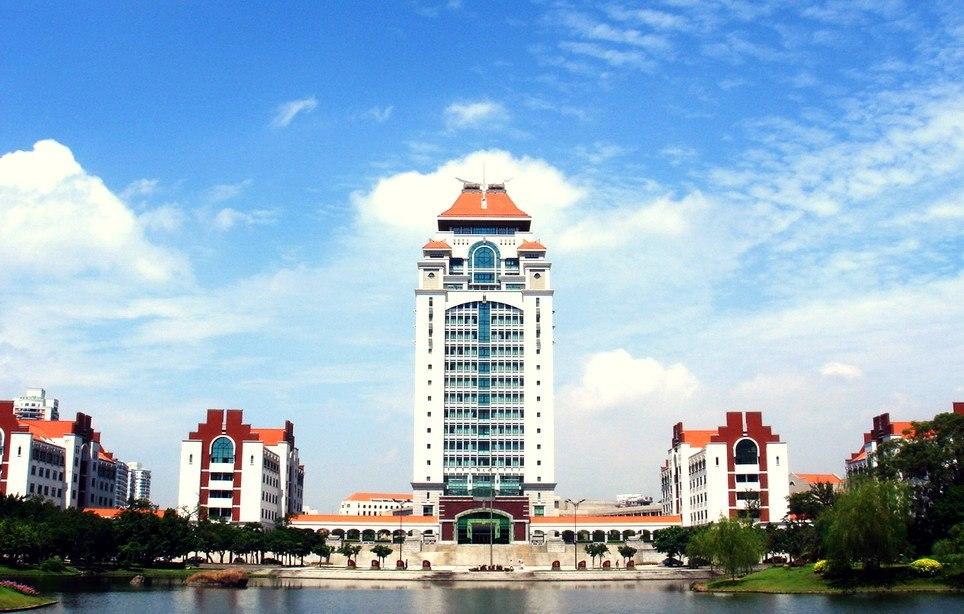XiamenUniversityChina