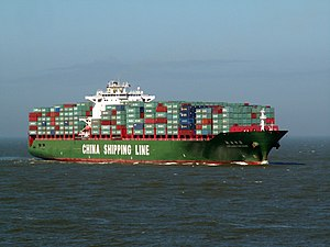 Xin Lian Yun Gang p4 approaching Port of Rotterdam, Holland 29-Mar-2006.jpg