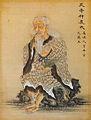 Xu Jetian - Shennong.jpg