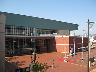 Yamato Museum maritime museum in Kure, Hiroshima, Japan