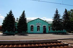 Yampil railstation.JPG