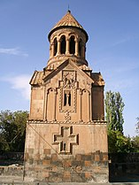 Yeghvard Church Right 1.JPG