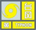 Yellow typhoon alert.png