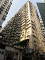 Yick Cheong Building.JPG