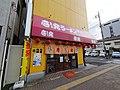 Yorozucho, Hachioji, Tokyo 192-0903, Japan - panoramio (9).jpg