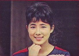 Yukari Ito 1963 Scan10010.jpg
