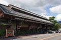 Yumura onsen31n4592.jpg
