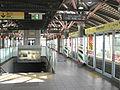 Yurikamome-U11-Kokusai-tenjijo-seimon-station-platform.jpg