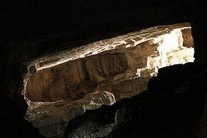 Zedekiah's Cave - Image: Zedekiah's Cave in summer 2011 (6)